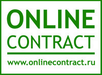 ONLINECONTRACT